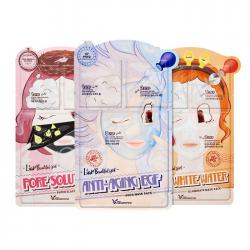 3-шаговая маска для лица 3-step mask pack