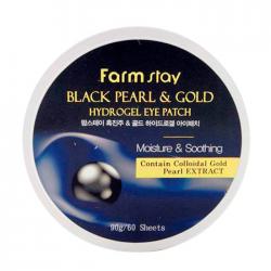 Гидрогелевые патчи с черным жемчугом и золотом Farm stay Black Pearl & Gold Hydrogel Eye Patch