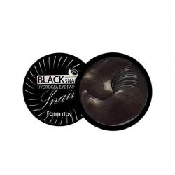 Гидрогелевые патчи с муцином черной улитки Farm stay Black Snail Hydrogel Eye Patch