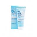 Кислородная увлажняющая пенка Farm stay O2 Premium Aqua Foam Cleansing