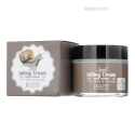 JIGOTT Лифтинг-крем для лица с муцином улитки Snail Lifting Cream