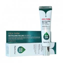 Сыворотка-роллер с центеллой азиатской для кожи вокруг глаз FarmStay Cica Farm Revitalizing Rolling Eye Serum