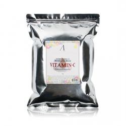 Маска альгинатная с витамином С Vitamin-C Modeling Mask