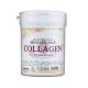 Collagen Modeling Mask [Anskin] | Маска альгинатная с коллагеном