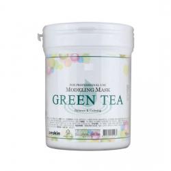 Green Tea Modeling Mask [Anskin] | Маска альгинатная успокаивающая